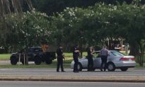 Officials Give Timetable on Baton Rouge Police Attack