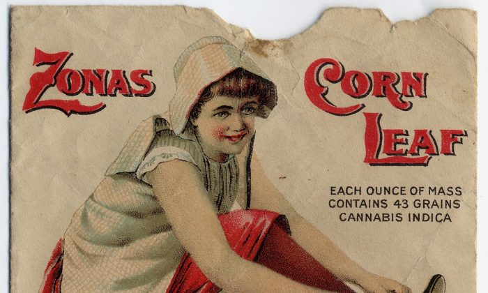 Zonas Corn Leaf packaging. Smithsonian's National Museum of American History.  (Courtesy of Smithsonian's National Museum of American History)
