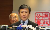 Turmoil in Hong Kong ICAC: Leung Camp Shoots Itself In The Foot
