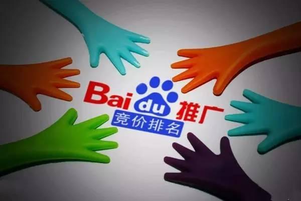 Baidu logo. (Weibo.com)