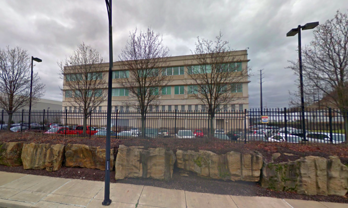 The FBI building in Pittsburgh (Google Street View)