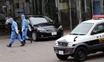Japanese Man Who Killed 19 Left a Letter