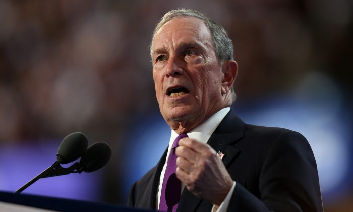 Former New York City Mayor Michael Bloomberg delivers remarks on the third day of the Democratic National Convention at the Wells Fargo Center, July 27, 2016 in Philadelphia, Pennsylvania. (Photo by Joe Raedle/Getty Images)