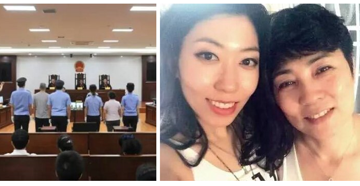 A photo taken inside Harbin City Intermediate People's Court on July 19 shows defendants Zhang Mingjie (right) and co-accused Wang Shaoyu at their corruption trial. To the right is Zhang Mingjie with her daughter Wanting Qu. (Harbin City Intermediate People's Court;Weibo)