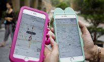 Uber Loses China Battle, Sells Chinese Subsidiary