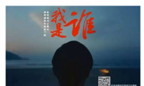 Cognitive Dissonance in CCP's Image Advertising