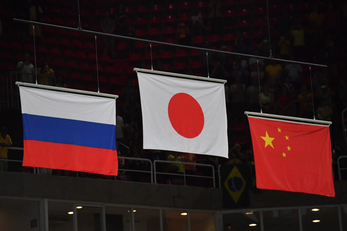 Chinese Media Rage at Subtle Error in Olympic Flag (Made ... Traditional Chinese Medicine