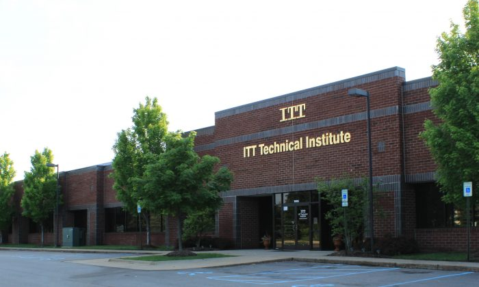 An ITT Technical Institute in Canton, Michigan. Because of problems with the Department of Education, ITT had to cease academic operations as of Sept. 6, 2016. (Dwight Burdette/CC BY)