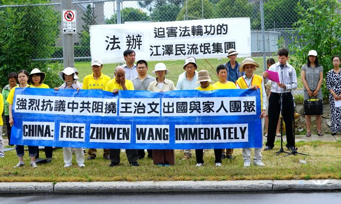 Group 3.jpg Falun Gong practitioners gather in front of the Chinese Embassy in Ottawa on Aug. 12, 2016, to call for the reinstatement of Zhiwen Wang's passport so he can visit his relatives in the U.S. (Pam McLennan/Epoch Times)