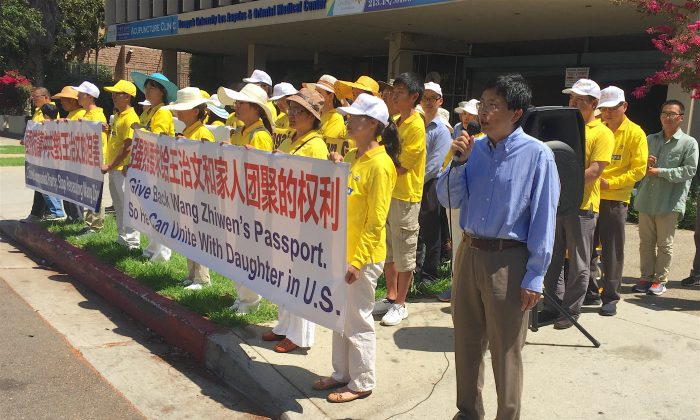 Paul Wu, a representative of the Falun Dafa Association, speaks at a press conference in front of the Chinese Consulate in Los Angeles, Calif. on Aug. 12, 2016. (Sarah Le/Epoch Times)