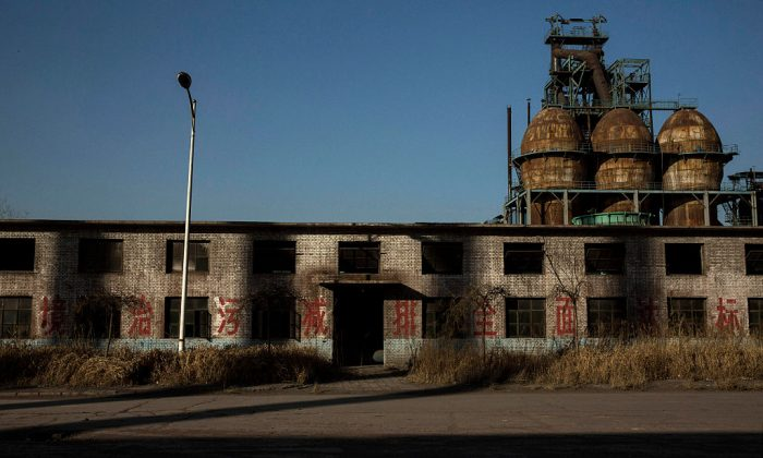 A general view of buildings in the abandoned Qingquan Steel plant which closed in 2014 and became one of several so-called 'zombie factories' in Tangshan on Jan. 26, 2016.  (Kevin Frayer/Getty Images)