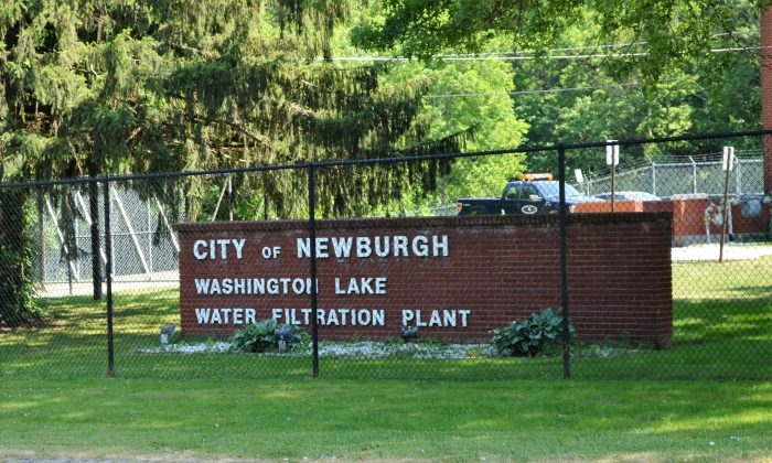 The entrance to the Newburgh water filtration plant in Newburgh on June 24, 2016. (Yvonne Marcotte/Epoch Times)
