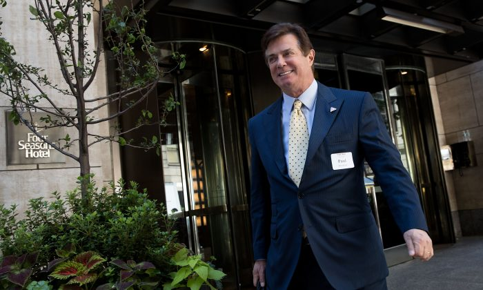Paul Manafort leaves the Four Seasons Hotel on June 9, 2016 in New York City. Manafort resigned on August 19. (Drew Angerer/Getty Images)
