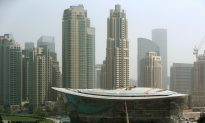 Dubai Looks to Boost Cultural Life With Opera House