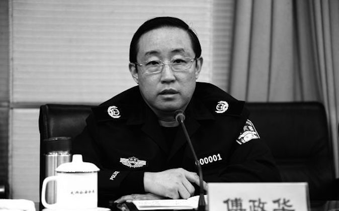 Chinese Communist Party vice minister for public security Fu Zhenghua. (Phoenix Net)
