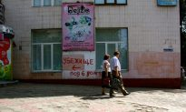 After Crimea 'Incursions,' Russia and Ukraine Step Back From All-Out War
