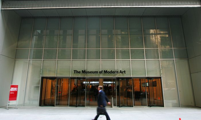The Museum of Modern Art building in New York (Chris Hondros/Getty Images)