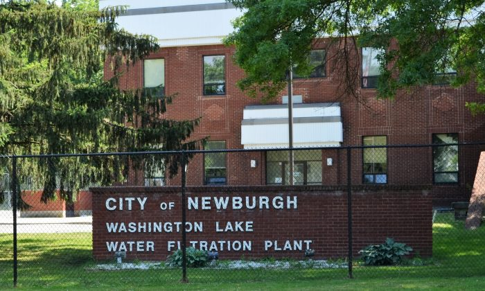 The City of Newburgh Water Department and Filtration Plant in Newburgh on July 16, 2016. (Yvonne Marcotte/Epoch Times)