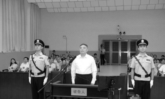 Father of China's 'Fifty-Cent Army' Admits to Corruption Charges