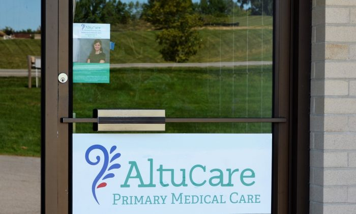 Entrance to AltuCare in Middletown on Aug. 29, 2016. (Yvonne Marcotte/Epoch Times)