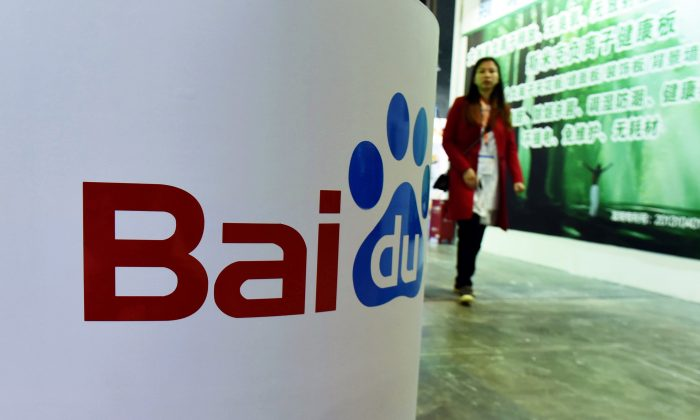 Baidu's booth is seen at the International Technology Fair in Shanghai on April 21. (STR/AFP/Getty Images)