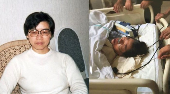 Bai Gendi. The image on the right shows her in a hospital after she was taken there by guards (Minghui)