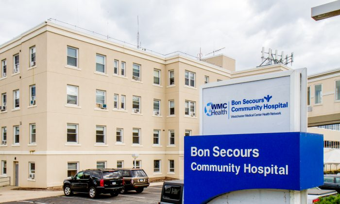 Bon Secours Community Hospital in Port Jervis on Sept. 6, 2016. (Holly Kellum/Epoch Times)