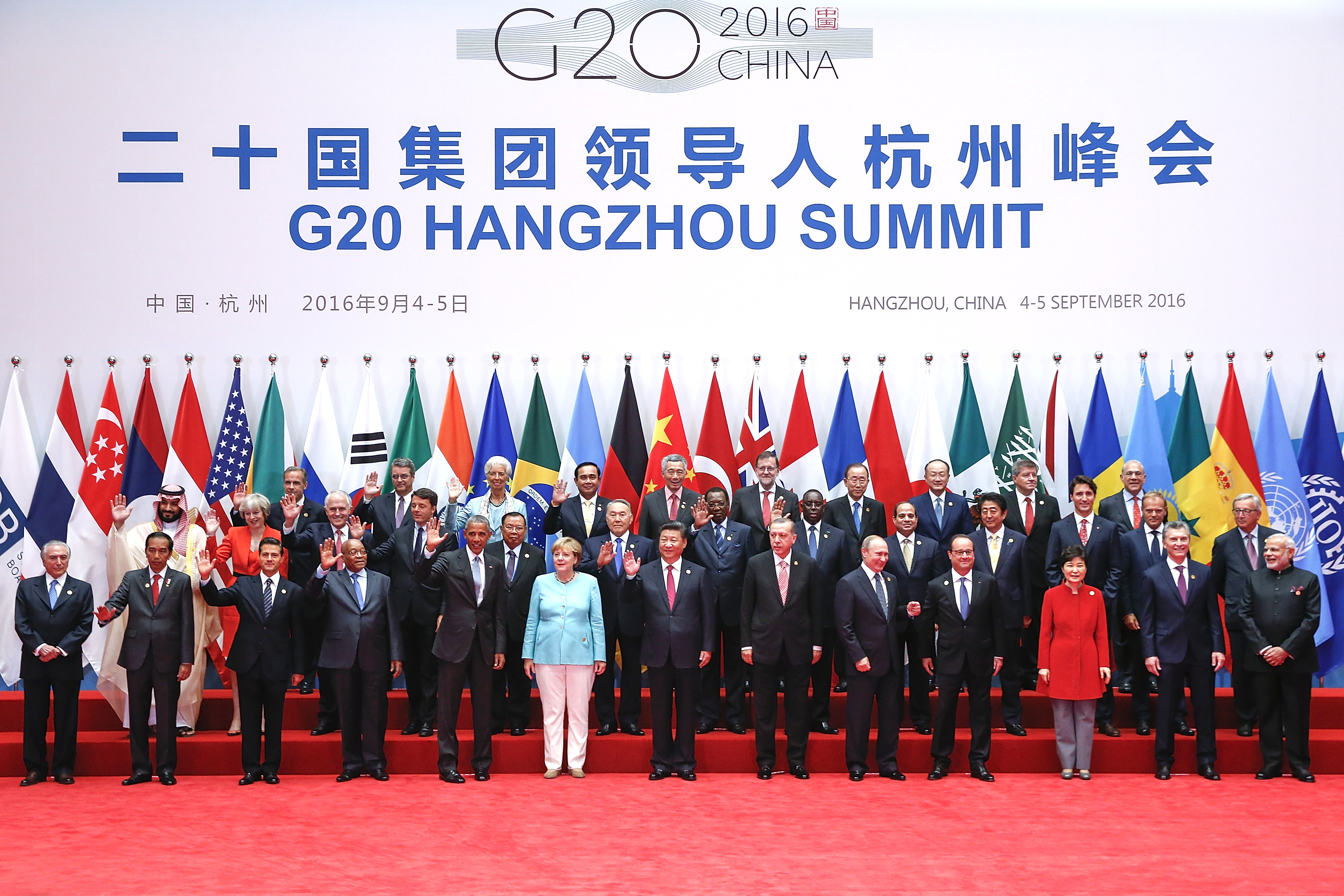The G-20 and World Lessons From Hangzhou