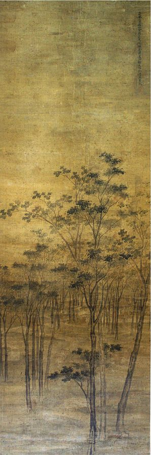 A 17th-century landscape painting of Wuxi by artist Yu Wenshan (PD-Art)