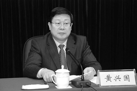 Former Tianjin mayor and acting Party Secretary Huang Xingguo. (Xinhua)