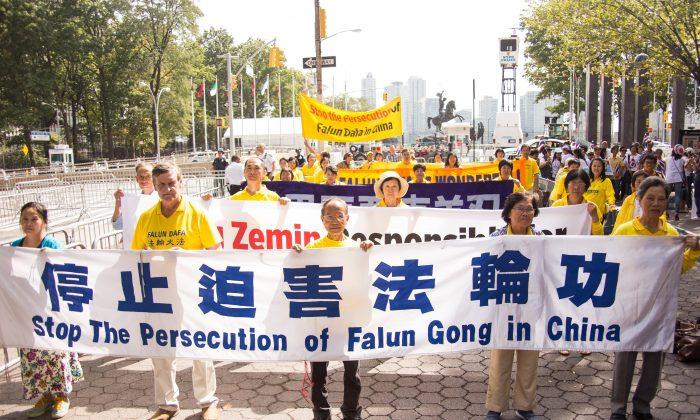 Falun Gong adherents demonstrate outside of the United Nations Plaza in Manhattan on Sept. 20, 2016. (Larry Dai/Epoch Times)