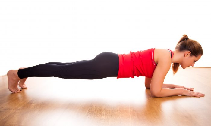 6 Reasons You Should Do Plank Pose Every Day
