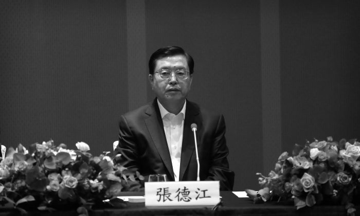 Zhang Dejiang, a member of the Politburo Standing Committee and Hong Kong overseer, in Hong Kong on May 18, 2016. (Isaac Lawrence/AFP/Getty Images)