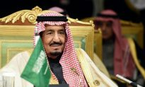 Saudi Princess Reportedly Ordered Bodyguard to Kill French Decorator