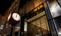 Fort Trump: New Security Measures Around Trump Tower