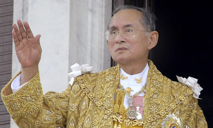 Thailand King Bhumibol Adulyadej during the celebrations of the 60th anniversary of his accession to the throne in Bangkok, on  June 9, 2006. (Thai Government Public Relations Department via AP, File)