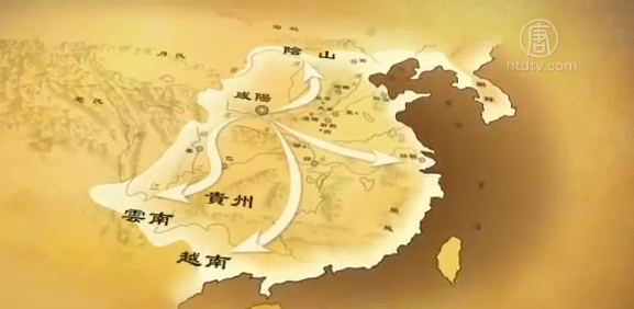 Qin Shi Huang doubled the size of the empire and gave China its rough territorial boundaries for the next 2,000 years. (New Tang Dynasty Television)