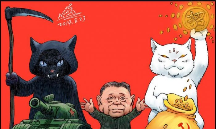 Deng Xiaoping's 'cat theory,' parodied by the political cartoonist Rebel Pepper. (Rebel Pepper)