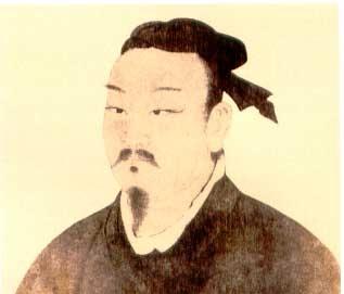 Zheng Xuan. (Public domain)