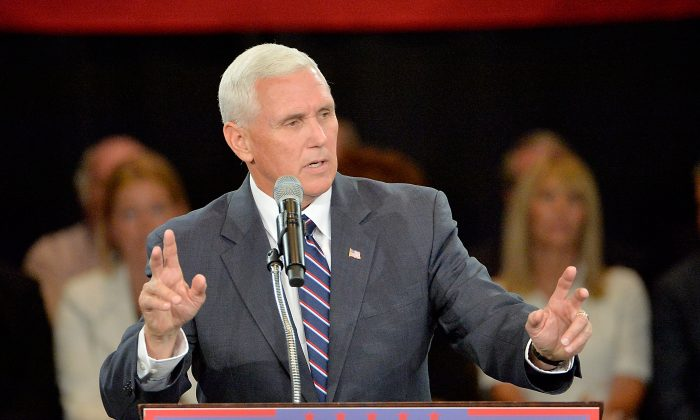 Republican vice presidential candidate Mike Pence at a campaign stop at the The Hotel Roanoke Conference Center on July 25, 2016 in Roanoke, Virginia. (Sara D. Davis/Getty Images)