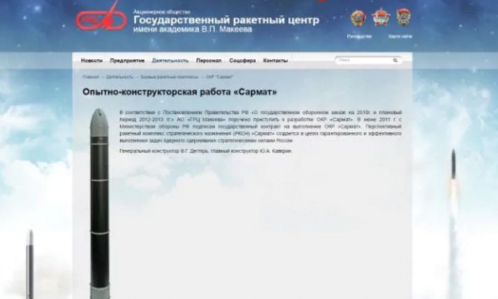 "The RS-28 ""Satan II"" missile (Makeyev Rocket Design Bureau)"