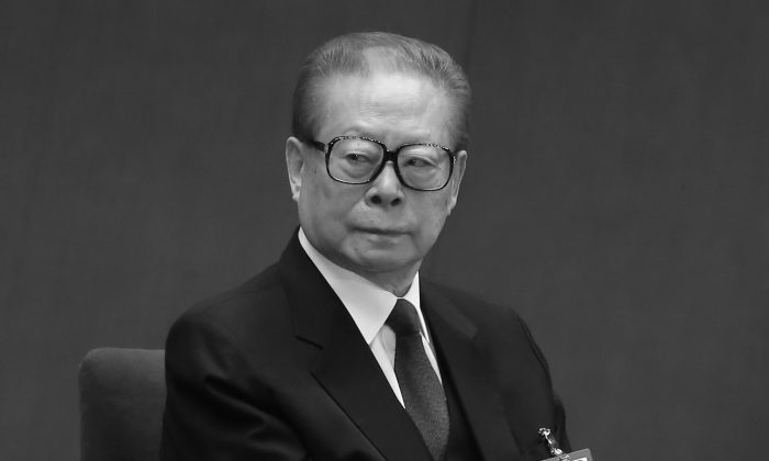 Jiang Zemin at the Great Hall of the People in Beijing on Nov. 8, 2012. (Feng Li/Getty Images)