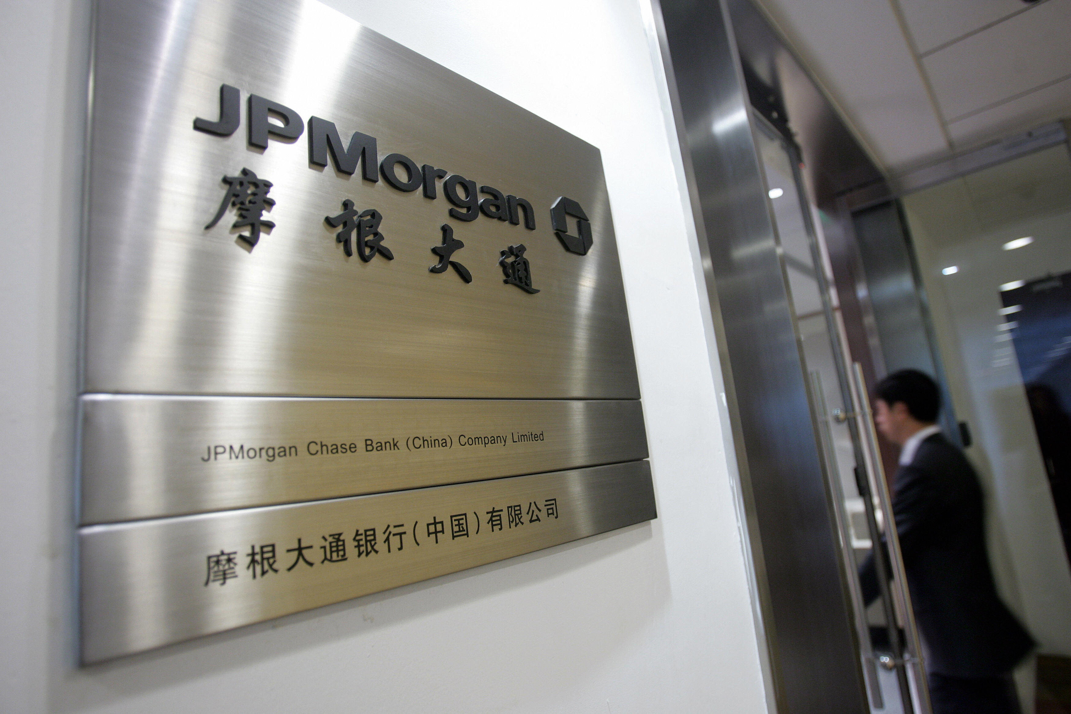 'Princeling' Hirings Complicate Business in China for Global Banks