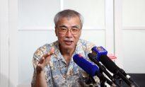 Joseph Lian: Hong Kong's Leader Hastens His Own Fall