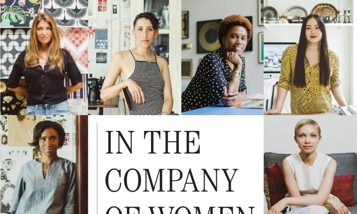 In the Company of Women by Grace Bonney is published by Artisan Books. (Courtesy Artisan Books)