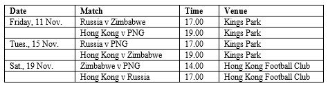 HKRU 2016 Cup of Nations match schedule. (HKRU)