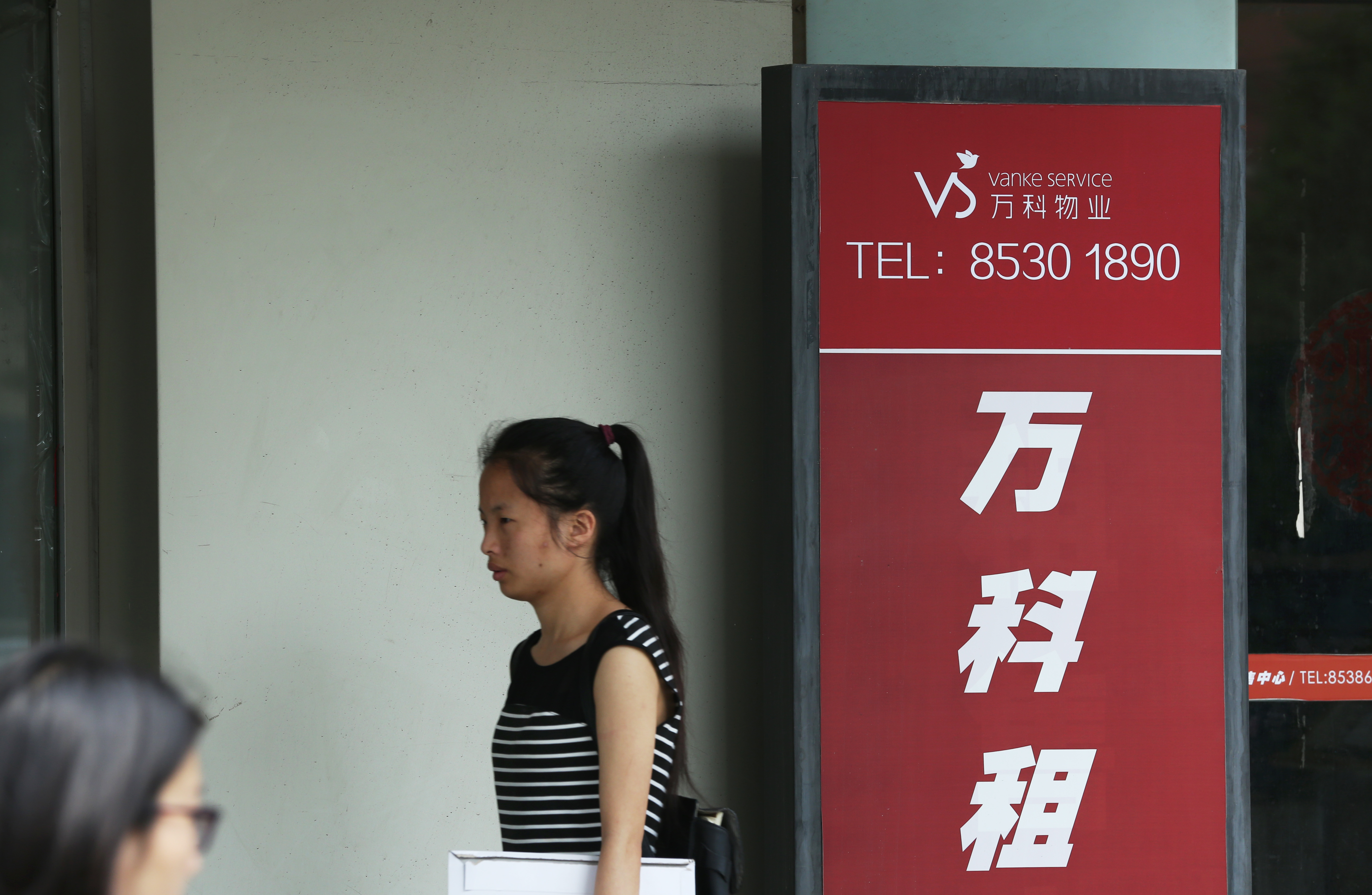 Chinese Insurers Could Face Liquidity Crunch in 2017