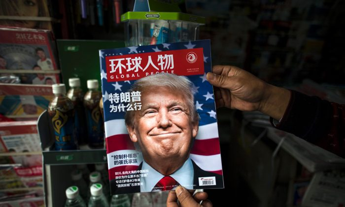A copy of the local Chinese magazine Global People with a cover story that translates to 'Why did Trump win' at a news stand in Shanghai on November 14, 2016. (Johannes EiseleAFP/Getty Images)