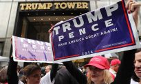 Man Getting Psych Evaluation After Trump Tower Incident