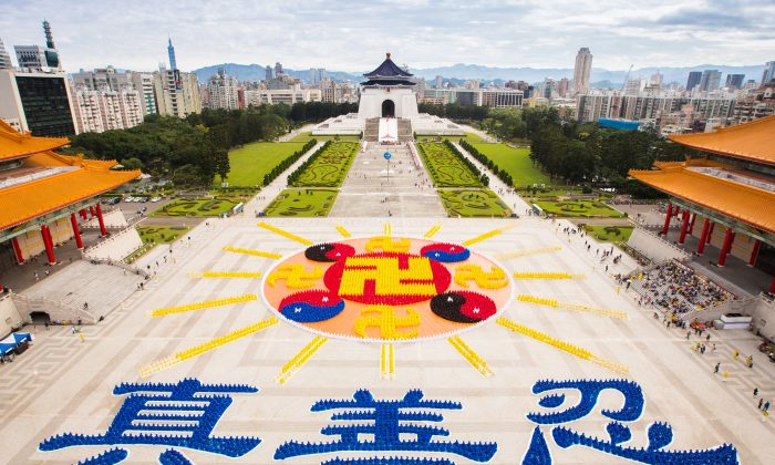 Over 6,300 Falun Gong practitioners form an emblem of Falun Gong and the Chinese characters, truthfulness, compassion and forbearance at the Liberty Square in Taipei on Nov. 26, 2016. (Chen Po-chou/Epoch Times)